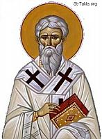 Image: st cyprian carthage 02