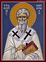 Image: st cyprian carthage 03
