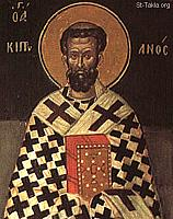 Image: st cyprian carthage 06