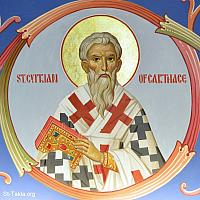 Image: st cyprian carthage 12