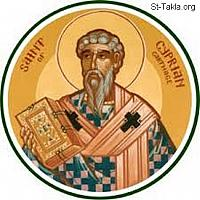 Image: st cyprian carthage 13