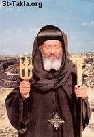 Gallery Images: Bishop Mina Ava Mina <br> صور الأنبا مينا آفا مينا