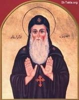 Gallery Images: Saint Makarious the Great <br> صور الأنبا مكاريوس الكبير