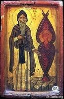Image: Saint Macarius the Egyptian 008