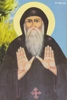Image: Saint Makarios the Great 04 b