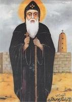 Image: Saint Makarios the Great 10