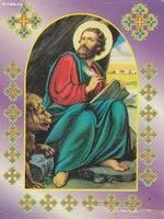 Image: 039 St Mark the Evangelist 10 01