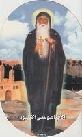 Image: St Moses the Black 005 01