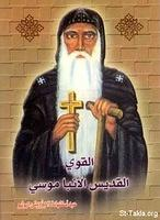 Image: St Moses the Black 006