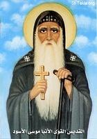 Image: St Moses the Black 007