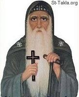Image: St Moses the Black 008