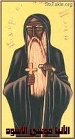 Image: St Moses the Black 009