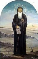 Image: St Moses the Black 012