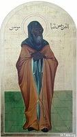 Image: St Moses the Black 014