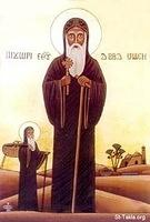 Image: St Moses the Black 017