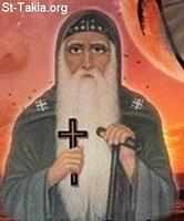 Image: St Moses the Black 027