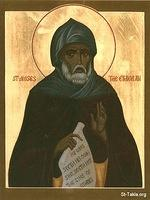 Image: St Moses the Black 031