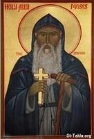 Image: St Moses the Black 032
