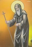 Image: St Moses the Black 037