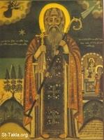 Gallery Images: Saint Yacoub El Serougy of Sarug <br> صور القديس يعقوب السروجي
