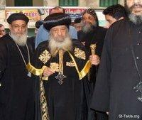 Image: Pope Shenouda Inauguration of Baptistery 05 August 2007 005 صورة