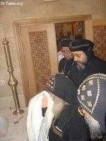Image: Pope Shenouda Inauguration of Baptistery 05 August 2007 014 صورة