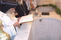 Image: Pope Shenouda Inauguration of Baptistery 05 August 2007 020 صورة