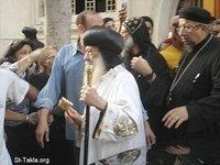 Image: Pope Shenouda Inauguration of Baptistery 05 August 2007 096 صورة