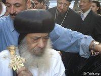 Image: Pope Shenouda Inauguration of Baptistery 05 August 2007 099 صورة