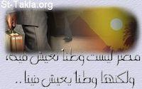Gallery Images: Quotes <br> صور أقوال مأثورة