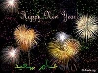 Image: Word, Happy New Year <br> صورة عام سعيد