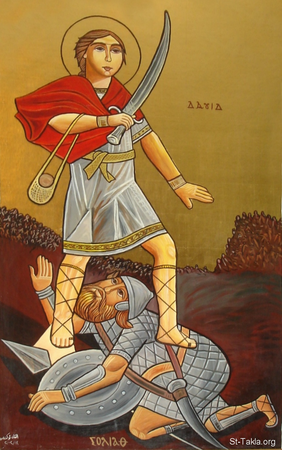 St-Takla.org         Image: Saint David the king with Goliath, modern Coptic art icon by Shawkat Seif Sadek, 2002, at St. Mark's chapel (inside St. Mark's Cathedral), Alexandria, Egypt ����: ������ ���� ������ ���� ����� �� ������ ����ʡ �� ���� ������ ������ѡ ���� ������ ������ ���� ��� ���ޡ 2002� �� ������� ������� ���������� ������ ���� ������ �����������