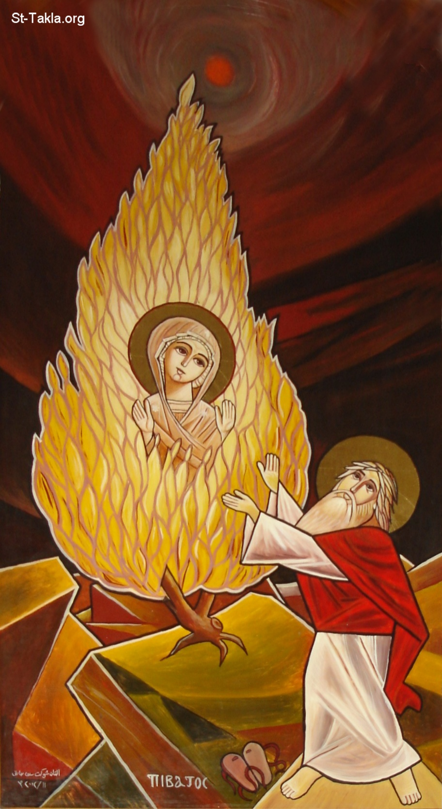 St-Takla.org         Image: Saint Moses the Prophet with the burning bush, which symbolizes Saint Mary the Virgin that didn't burn by the fire of the Theology, modern Coptic art icon by Shawkat Seif Sadek, 2002, at St. Mark's chapel (inside St. Mark's Cathedral), Alexandria, Egypt ����: ������ ���� ������ ���� ����� �� ������� �������ɡ ����� ���� ��� ������ ������� ���� �� ����� ���� ������ʡ �� ���� ������ ������ѡ ���� ������ ������ ���� ��� ���ޡ 2002� �� ������� ������� ���������� ������ ���� ������ �����������