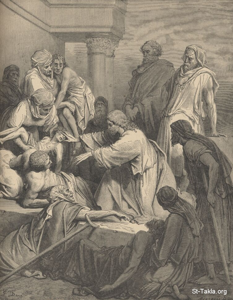 St-Takla.org Image: Jesus healing the sick, from Gustave Dore Bible Illustrations ���� �� ���� ������ ����: �� ��� ������ ����� ������ �����ӡ ���� ������ ����� ������