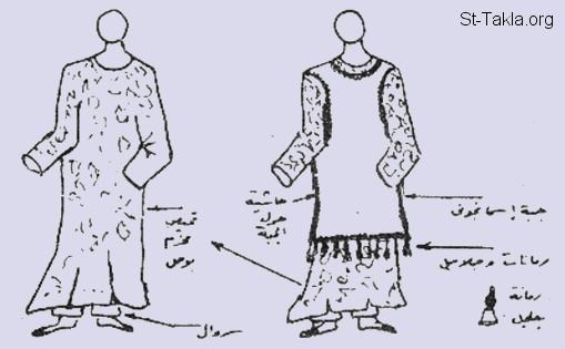 بالصور :ملابس الكهنة كما وردت بسفر الخروج