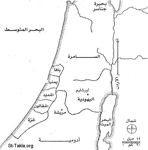 St-Takla.org           Image: Map of the political regions around Judea at the start of the Asmonians revolution 167-165 BC - Arabic ����: ����� 4 - ����� ��������� �������� ��� �������� �� ����� ������ ��������� 167-165 �. �.