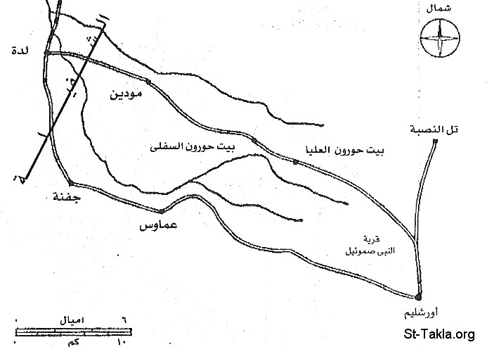 St-Takla.org           Image: Map of the start of the Asmonians revolution 167-165 BC in Arabic صورة: خريطة بداية الثورة الحشمونية 167-165 ق. م.