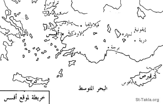 Image Result For Dictionary Map