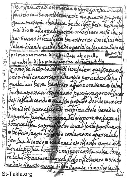 St-Takla.org Image: A full page from the Italian manuscript. Note the Arabic margin notes (which are in red in the original) and the large dots used as periods. Also note the chapter break and chapter rubric. The handwriting is careful and steady. - the Italian Manuscript of the Gospel of Barnabas صورة في موقع الأنبا تكلا: المخطوط الإيطالي الخاص بـ إنجيل برنابا - ولاحظ الحواشي المكتوبة بالغة العربية - بالخط الأحمر في النسخة الأصلية
