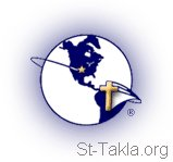 St-Takla.org Image: A globe with a cross ���� �� ���� ������ ����: ��� ����� �� ����