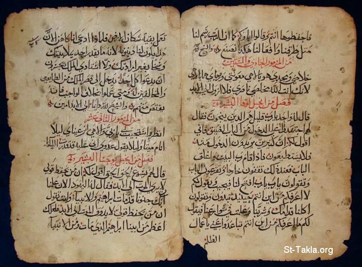St-Takla.org Image: Arabic daily Bible readings manuscript ���� �� ���� ������ ����: ����� ���� ���� �������� ������� �� ������ ������