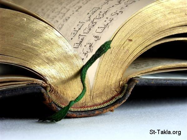 أقسام الكتاب المقدس ومعلومات عنه.. www-St-Takla-org___B