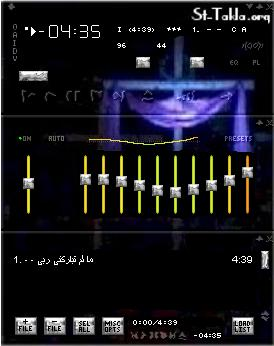 Holy Cross 1  Coptic Winamp Skin - Winamp Version 2.x Skin