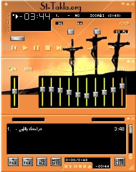 Holy Cross 2  Coptic Winamp Skin - Winamp version 2.x skin
