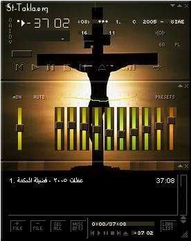 Jesus on the Cross Coptic Winamp Skin - Winamp Version 2.x Skin