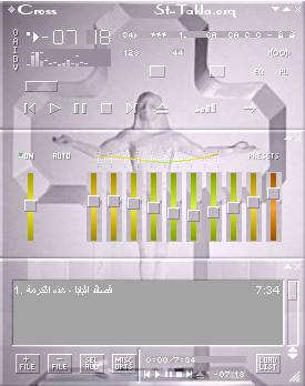 Jezus on the Cross 2 Coptic Winamp Skin - Winamp Version 2.x Skin