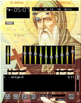 download Обзор