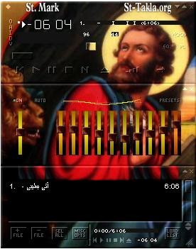 St. Mark Coptic Winamp Skin - Winamp Version 2.x Skin