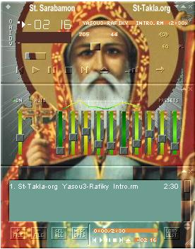 Saint Carabamoun the Bishop and Martyr Coptic Winamp Skin - Winamp Version 2.x Skin