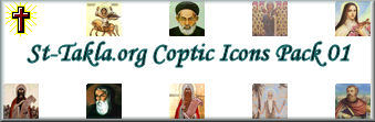 Free Coptic Icons Packages - 01  /  St-Takla.org - Egypt